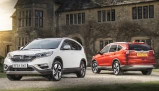Honda CRV duo trimmed