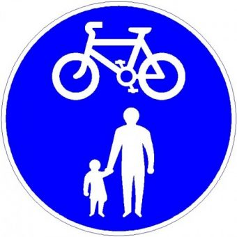 Cycle and ped sign