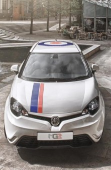 MG3 front on med