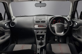 MG3 interior front over seats small